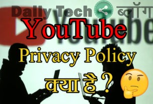 Youtube privacy policy