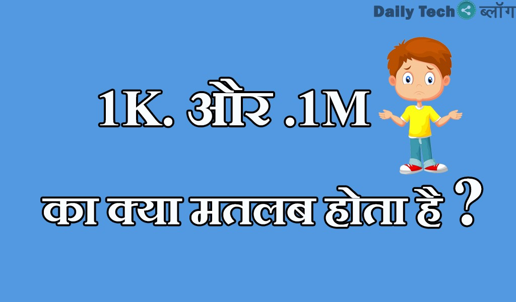 1k-means-in-hindi