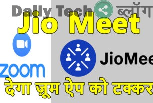 what-is-jio-meet-app