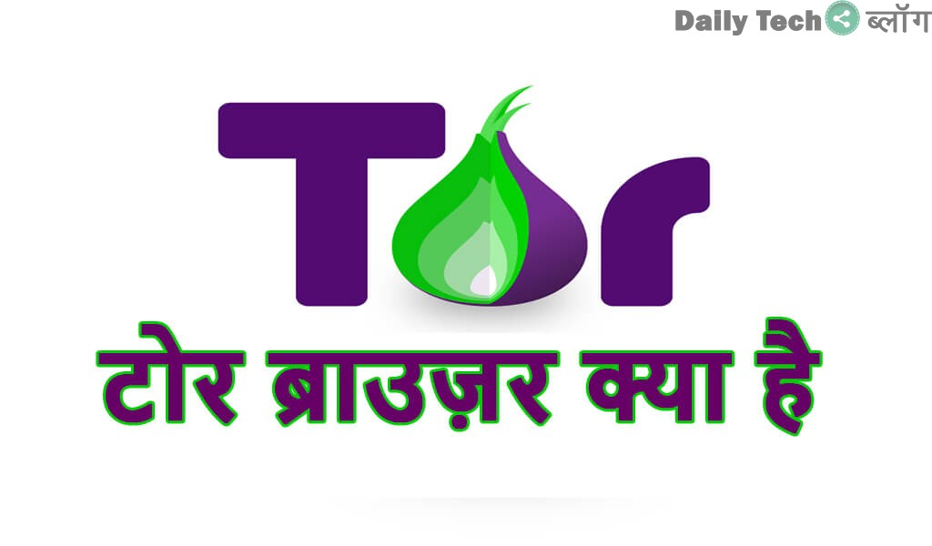 Tor Download-Onion Browser-Download Tor Browser For PC