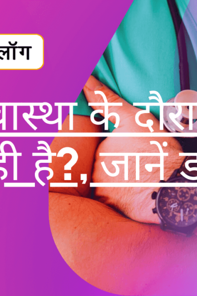 is oral sex safe during pregnancy in hindi